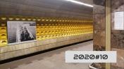 Pražské tramvaje putují do Ostravy